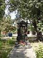 Plokhoy Grave.jpg