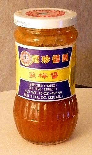 Plum sauce - Image: Plumsauce