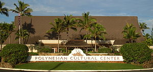 Polynesian Cultural Center - Entrance to the Polynesian Cultural Center.