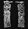 Pompei Indian Statuette front and back.jpg