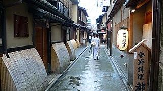 Ponto-chō Neighborhood in Kyoto, Japan
