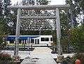 PortlandMAX Expo station Art.jpg