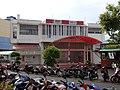 Pos Malaysia Kangar Post Office.jpg