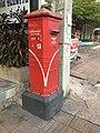 Post Box, Pattaya Klang (Central Road) IMG 8396.jpg
