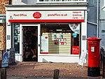 Post Office East Parade York.jpg