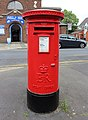Post box at Beaconsfield Road, New Ferry.jpg