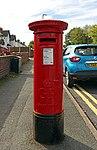 Post box at Fairacres Road, Bebington.jpg
