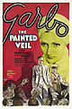 Poster - Painted Veil, The 01.jpg
