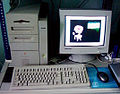 Powermac-g3-beige.jpg