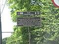Praça Neldo Holler 005.JPG