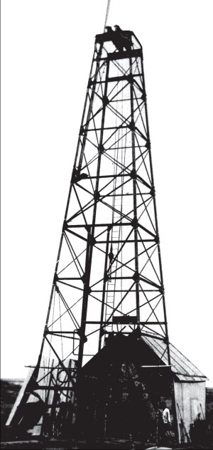 Salamanca F.C. - club is known for the oil tower.