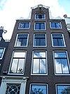 prinsengracht 580 top
