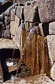Purification temple near Cuzco - panoramio.jpg