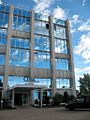 QSC AG Eingang Gebäude by Assbach.jpg