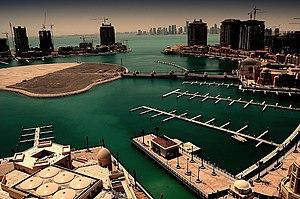 The Pearl-Qatar - The Pearl Lagoon