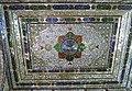 Qavam house - ceiling.jpg
