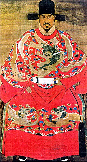 Qi Jiguang cover