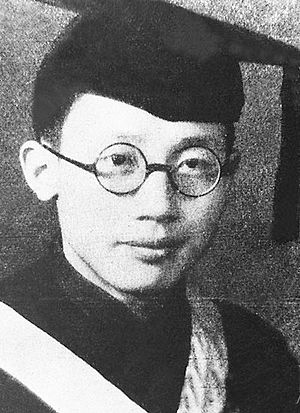 Chien Wei-zang - Chien in 1937