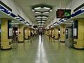 Qianmen Station Platform (Line 2) 20170820.jpg