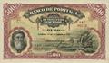 Quinhentos Escudos, 1922 - Emissão Alves dos Reis.png