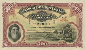 Alves dos Reis - One of the fraudulent banknotes
