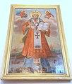 RO CS Biserica Sfantul Ioan Botezatorul din Caransebes (28).jpg