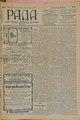 Rada 1908 027.pdf