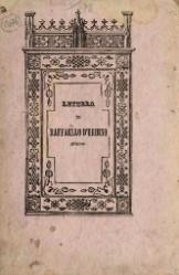 Raffaello Sanzio: Lettera di Raffaello d'Urbino a papa Leone X