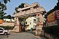 Ramakrishna Mission Ashrama Entrance - Narendrapur - Kolkata 2012-01-21 8435.JPG