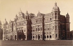 Rangoon Government House.jpg
