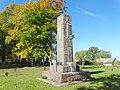 Raseiniai, liuteronų kapai. Obeliskas.JPG