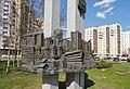 Rayon Matushkino, Moskva, Russia - panoramio (11).jpg