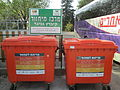 Recycling bins in Kibbutz Ginegar.JPG
