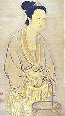 Reishōnyo, the basker seller