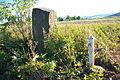Remnants of monument at road Nagórzany-Bukowsko.jpg