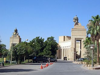 Coalition Provisional Authority - Iraq's Republican Palace in Baghdad under CPA occupation in August 2003.
