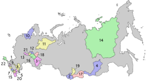 Republics of Russia - Image: Republics of Russia 1