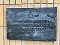 Reservin Aliupseerien Liitto - muistolaatta.jpg