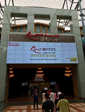 Resorts World Sentosa - Resorts World Theatre is the main theatre of RWS