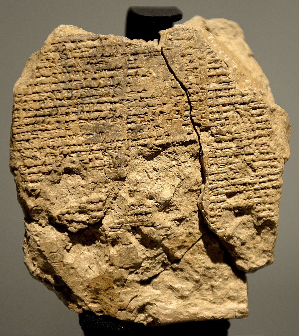 Reverse side of the newly discovered tablet V of the Epic of Gilgamesh. It dates back to the old Babylonian period, 2003-1595 BCE and is currently housed in the Sulaymaniyah Museum, Iraq