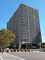 Rodino Federal Building Newark.JPG