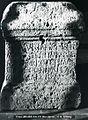Roman Inscription in Terni?, Italy (EDH - F029199).jpeg