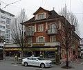 RomanshornHotelBahnhof2.jpg