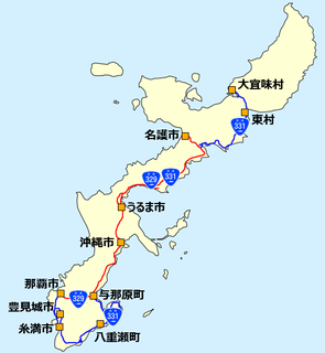 Japan National Route 331