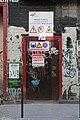 Rue de l'Échiquier (Paris), numéro 21-29, porte piétonne.jpg