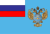 Russia, Flag of Federal aeronavigation service.png