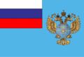 Russia, Flag of Federal aeronavigation service.png