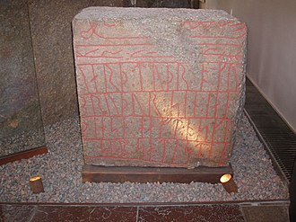 Sønder Kirkeby Runestone - The Sønder Kirkeby Runestone is on display at the National Museum of Denmark.