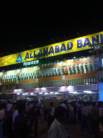Sealdah railway station - Sealdah station