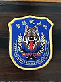 SWCU shoulder patch A.jpg